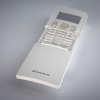 Daikin Emura FTXJ50MW/S*/RXJ50M  • Termomisija.lt Oro kondicionieriai, šilumos siurbliai. Montavimas, prekyba, priežiūra